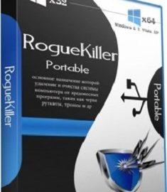 rpguekiller